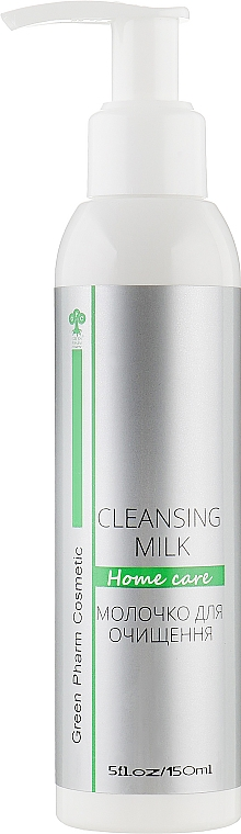 Молочко для лица в подарок, при покупке продукции Green Pharm Cosmetic на сумму от 700 грн