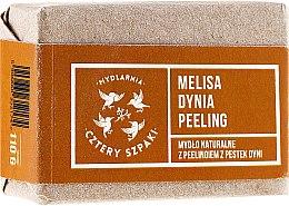 "Духи, Парфюмерия, косметика Мыло-пилинг ""Мелисса и тыква"" - Cztery Szpaki Melissa & Pumpkin Peeling Soap"