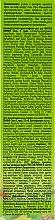 """Антивозрастной крем-лифтинг для век """"Сила 5 трав"""" - Чистая Линия — фото N3"""