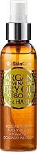 Духи, Парфюмерия, косметика Сияющее сухое аргановое масло для тела и волос - GlySkinCare Argan Iluminating Dry Oil For Body & Hair