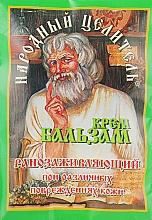 Духи, Парфюмерия, косметика Крем-бальзам ранозаживляющий - Народный целитель