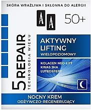 Духи, Парфюмерия, косметика Ночной крем для лица питательно-восстанавливающий - AA Age Technology 5 Cream 50+