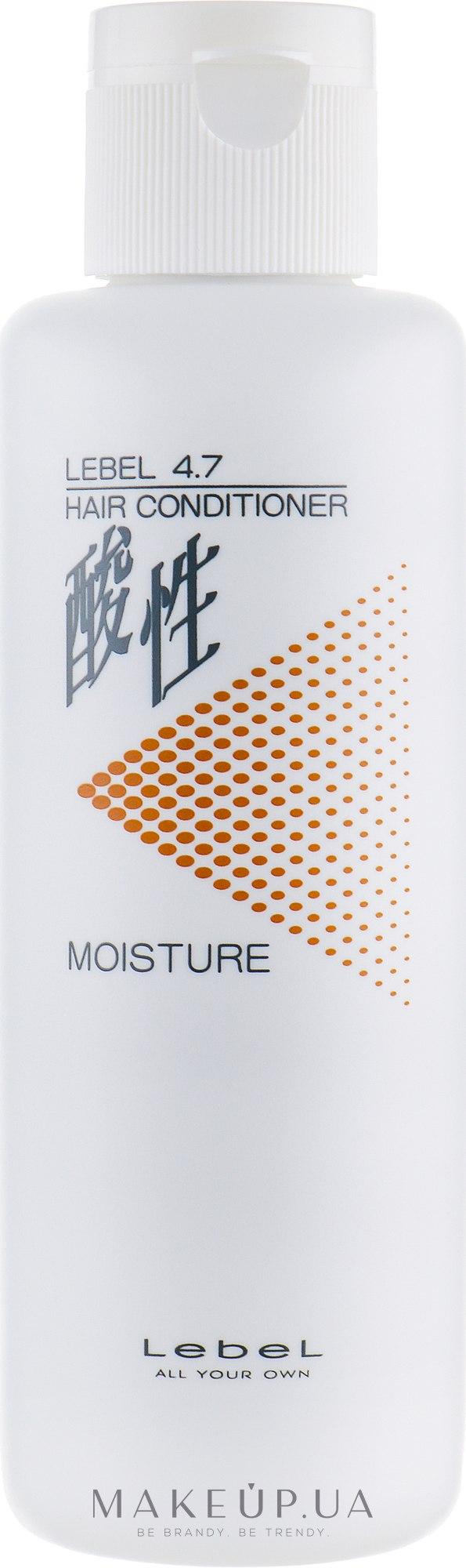 """Кондиционер для волос """"Жемчужный"""" - Lebel PH 4.7 Moisture Conditioner — фото 250ml"""