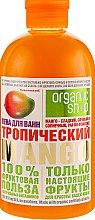 """Духи, Парфюмерия, косметика Пена для ванн """"Тропический манго"""" - Organic Shop Shop Bath Foam"""