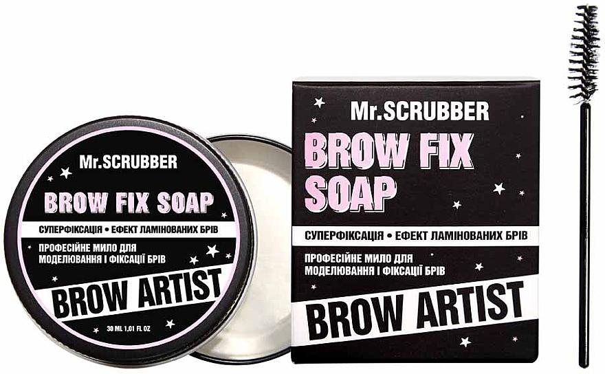 Мыло для моделирования и фиксации бровей - Mr.Scrubber Brow Artist Brow Fix Soap