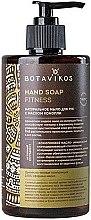 Духи, Парфюмерия, косметика Жидкое мыло для рук с маслом конопли - Botavikos Fitness Hand Soap
