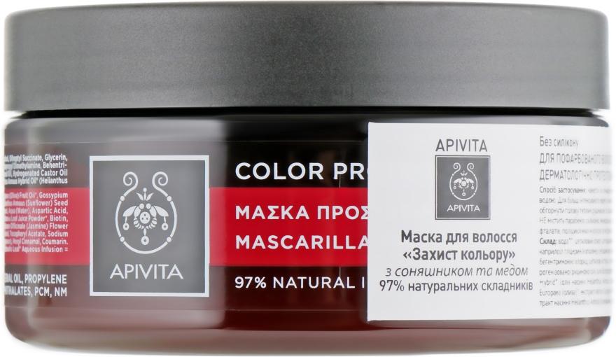Маска для окрашенных волос с подсолнечником и медом - Apivita Color Protection Hair Mask With Sunflower & Honey