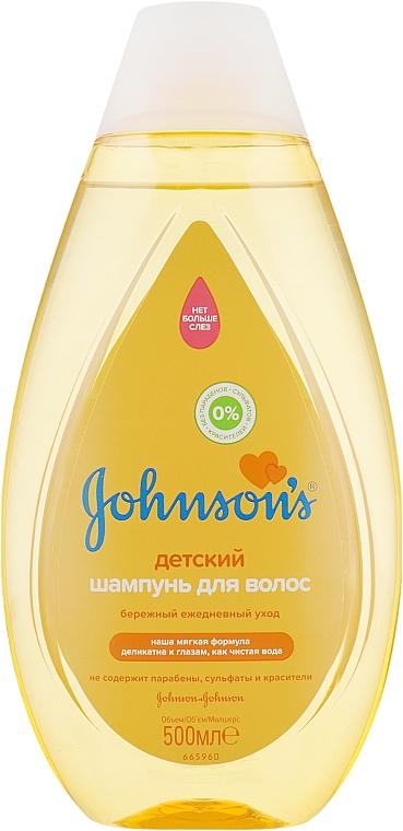 Детский шампунь - Johnson's® Baby