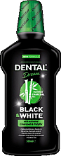 Духи, Парфюмерия, косметика Ополаскиватель для полости рта - Dental Dream Black & White