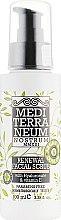 Духи, Парфюмерия, косметика Крем-скраб для лица - Mediterraneum Nostrum Renewal Facial Scrub