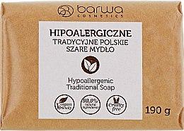 Духи, Парфюмерия, косметика Натуральное мыло - Barwa Natural Soap