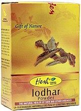 Духи, Парфюмерия, косметика Порошковая маска против воспалений - Hesh Lodhar Powder