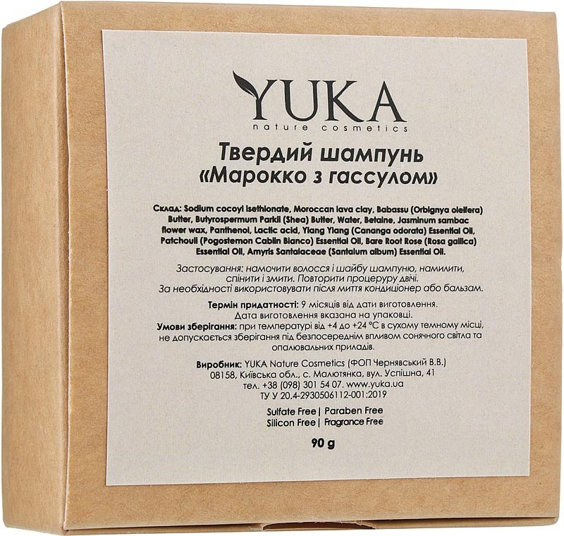 """Твердый шампунь для волос """"Марокко с гассулом"""" - Yuka"""
