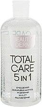 Парфумерія, косметика Міцелярна вода - Beauty Derm Total Care 5in1