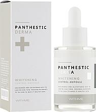 Духи, Парфюмерия, косметика Сыворотка для лица - Panthestic Derma Whitening Control Ampoule