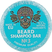 Духи, Парфюмерия, косметика Твердый шампунь для бороды - Saules Fabrika Beard Shampoo Bar № 3