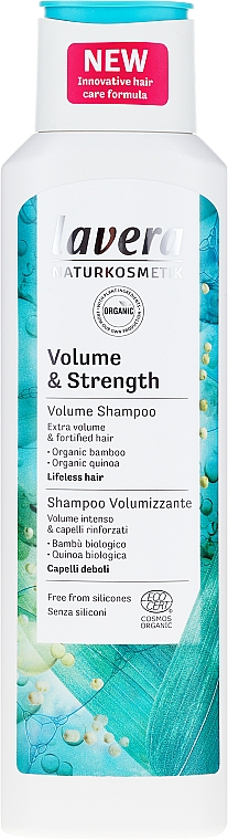 """Шампунь для волос """"Объем и сила"""" - Lavera Volume & Strength Shampoo"""
