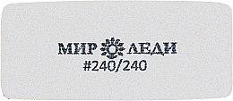 Парфумерія, косметика Баф для нігтів 240/240 - Мир Леди