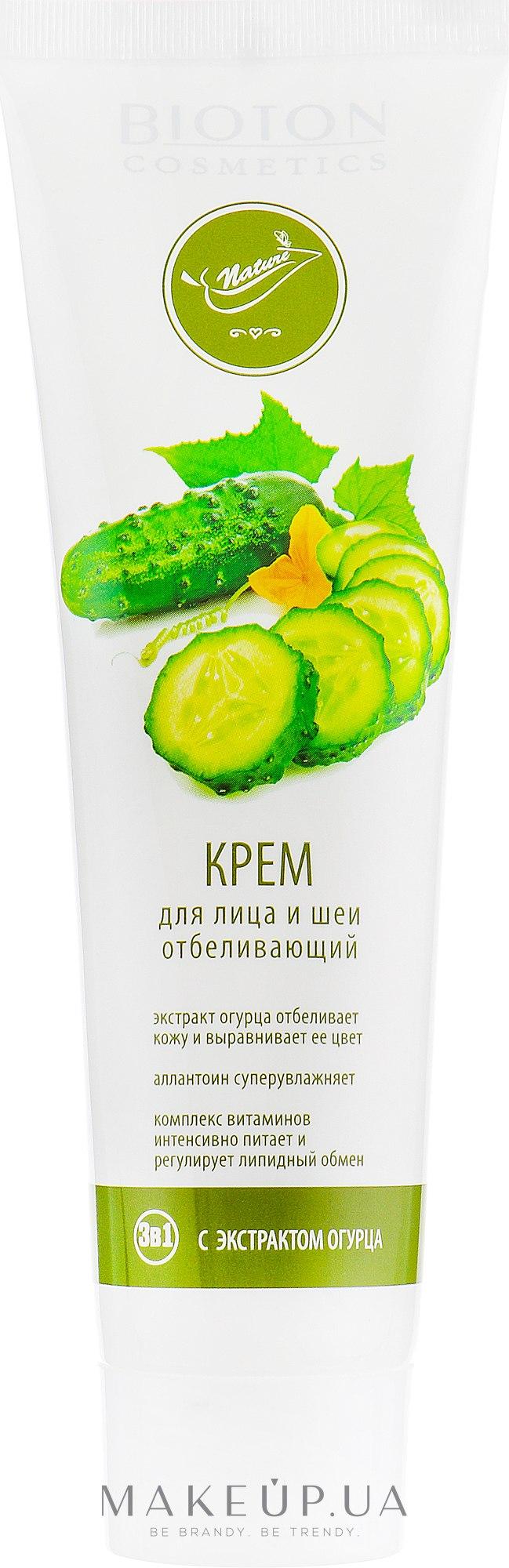 Відбілювальний крем з екстрактом огірка обличчя і шиї - Bioton Cosmetics Nature Face Cream — фото 100ml