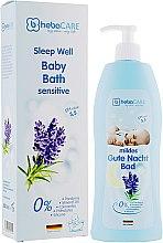 Духи, Парфюмерия, косметика Детское средство для купания - HebaCARE Sleep Well Bath Sensitive