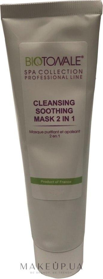 Очищающая и успокаивающая маска 2в1 - Biotonale Cleansing Soothing Mask 2 in 1 — фото 200ml