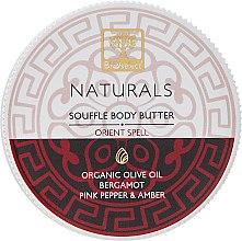 """Духи, Парфюмерия, косметика Нежный крем для тела """"Восточное заклинание"""" - BIOselect Naturals Souffle Body Butter"""