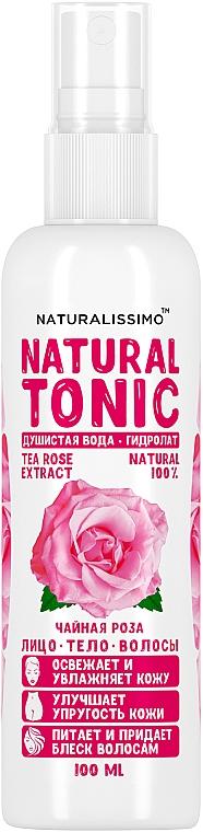 Гидролат розы - Naturalissimo Rose Hydrolate