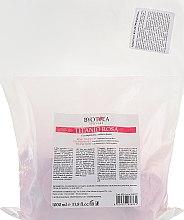 """Духи, Парфюмерия, косметика Горячий воск в дисках """"Розовый Титан"""" - Byothea Depilatory Hot Wax Discs Pink Titanium"""