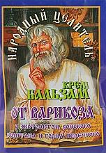 Духи, Парфюмерия, косметика Крем-бальзам от варикоза с экстрактом конского каштана - Народный целитель
