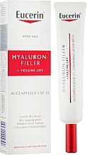 Парфумерія, косметика Антивіковий крем для контурів очей - Eucerin Hyaluron Filler Volume Lift Eye Cream