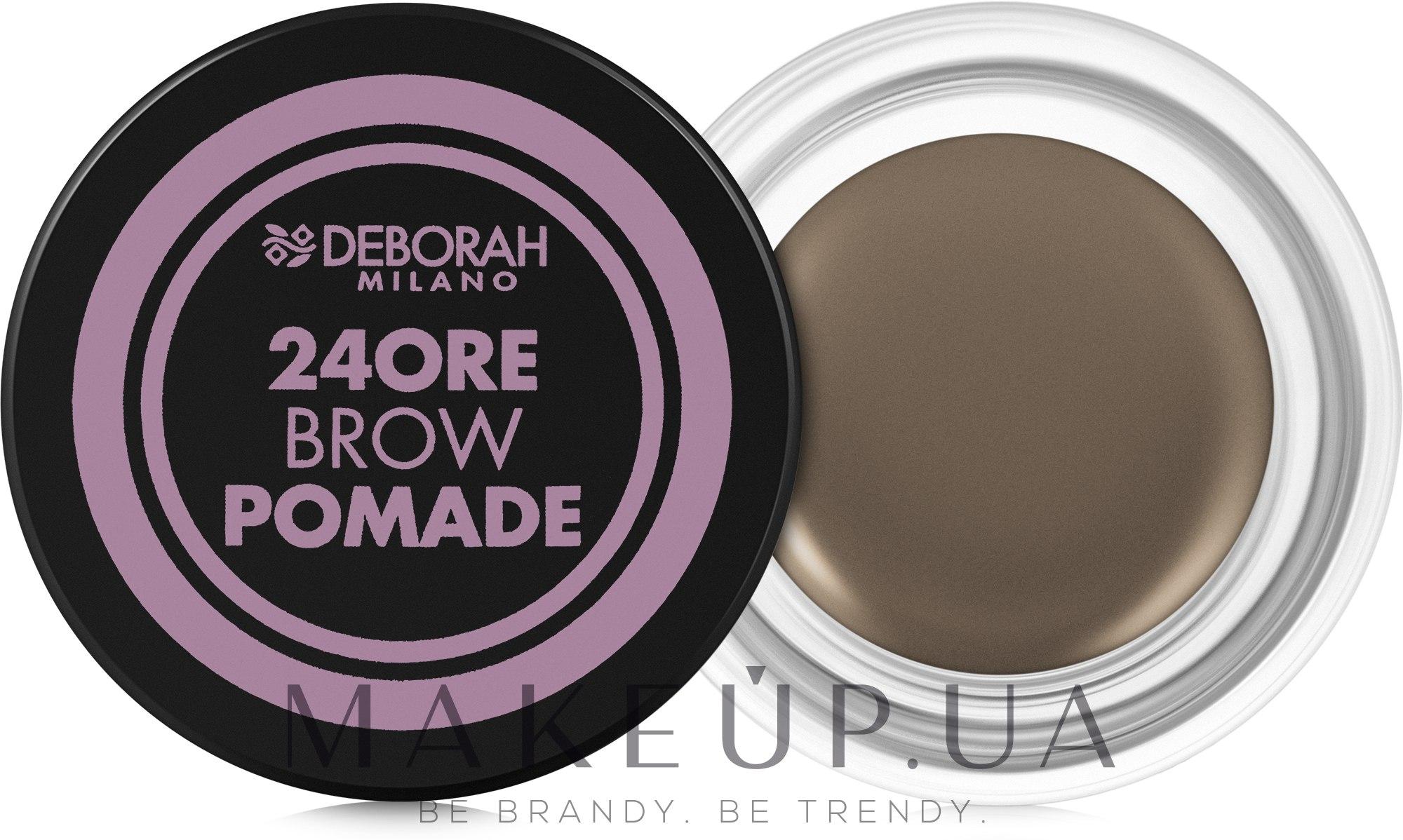 Помада для бровей - Deborah 24ore Brow Pomade — фото 01