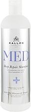 Парфумерія, косметика Шампунь для глибокого відновлення - Kallos Cosmetics MED Deep Repair Shampoo