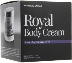 Духи, Парфюмерия, косметика Королевский подтягивающий крем для тела - Natura Siberica Fresh Spa Imperial Caviar Royal Luxury Firming Body Cream
