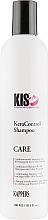 Духи, Парфюмерия, косметика Шампунь-кондиционер для всех типов волос - Kis KeraControl Shampoo