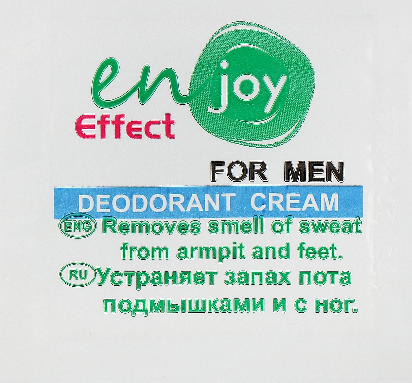 Эко-крем-дезодорант - Enjoy & Joy For Man Deodorant Cream (пробник)