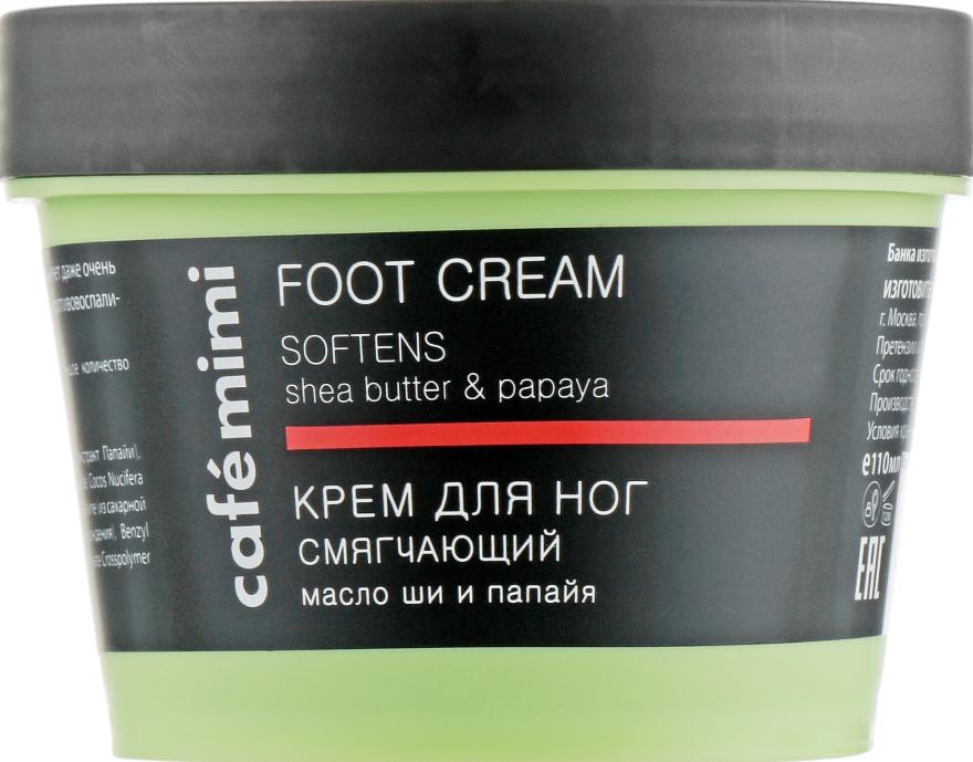 """Крем для ног """"Смягчающий"""" масло ши и папайя - Cafe Mimi Foot Cream Softens"""