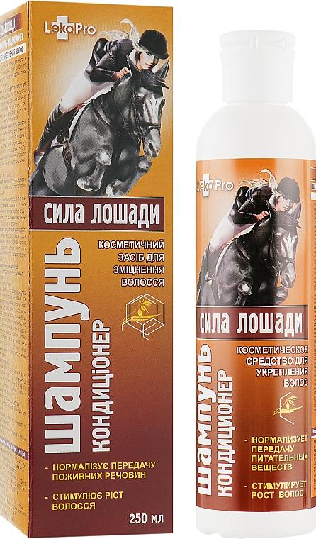 """Шампунь-кондиционер """"Сила лошади"""" для укрепления волос - LekoPro"""