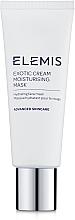Духи, Парфюмерия, косметика Увлажняющая крем-маска для лица - Elemis Advanced Skincare Exotic Cream Moisturising Mask (тестер)