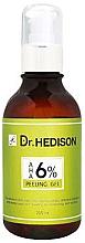 Духи, Парфюмерия, косметика Гелевый пилинг с AHA-кислотами 6% - Dr.Hedison AHA Soft Peeling