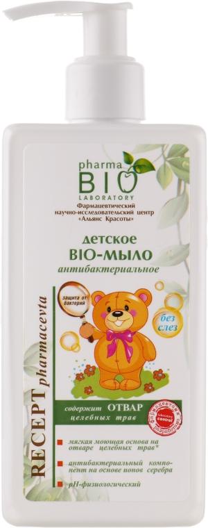 Детское BIO-мыло антибактериальное - Pharma Bio Laboratory — фото N1