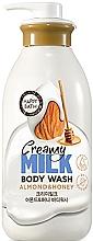 """Духи, Парфюмерия, косметика Крем-гель для душа """"Миндаль и мед"""" - Happy Bath Creamy Milk Almond&Honey Body Was"""