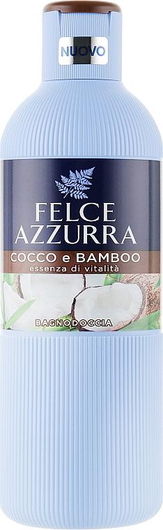Гель для душа - Felce Azzurra Coconut and Bamboo Body Wash