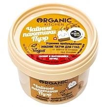 """Духи, Парфюмерия, косметика Пробуждающие жидкие маска-патчи для глаз """"Чайные пакетики пуэр"""" - Organic shop Organic Kitchen"""