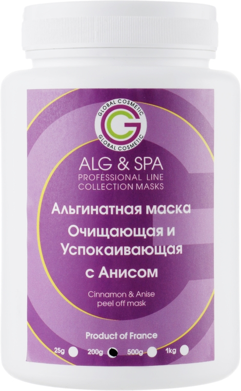 Альгинатная маска очищающая и успокаивающая - ALG & SPA Professional Line Collection Masks Cinnamon & Anise Peel Off Mask