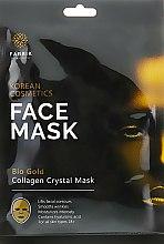 """Духи, Парфюмерия, косметика Гидрогелевая маска для лица """"BioGold"""" с биозолотом и голлагеном - Fabrik Bio Gold Collagen Crystal Mask"""