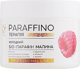 "Духи, Парфюмерия, косметика Холодный био-парафин ""Малина"" - Elit-Lab"