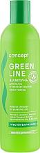 Духи, Парфюмерия, косметика Шампунь для чувствительной кожи головы - Concept Green line Balance Shampoo For Sensitive Skin