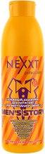 Духи, Парфюмерия, косметика Салонный шампунь для мужчин - Nexxt Professional Men`s Story