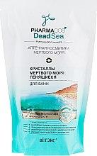 Духи, Парфюмерия, косметика Кристаллы мертвого моря пенящиеся для ванн - Витэкс Dead Sea Cream Spa-Detox