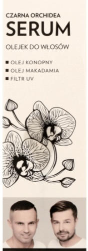 """Масло-сыворотка для волос """"Черная орхидея"""" - WS Academy Black Orchid Serum Oil — фото N1"""